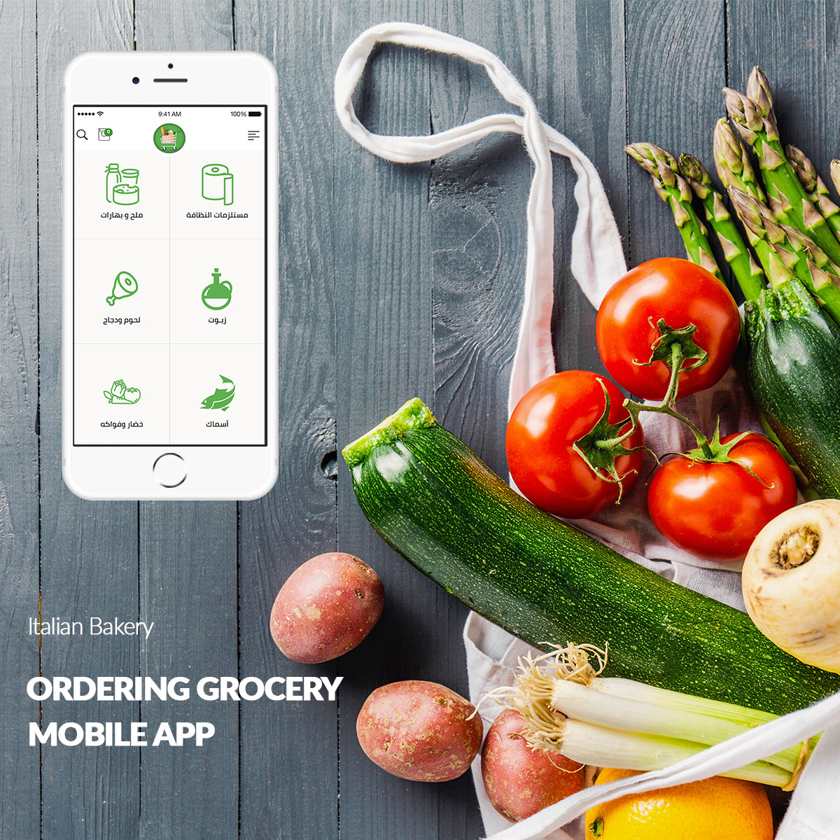 Ordering Grocery Mobile App