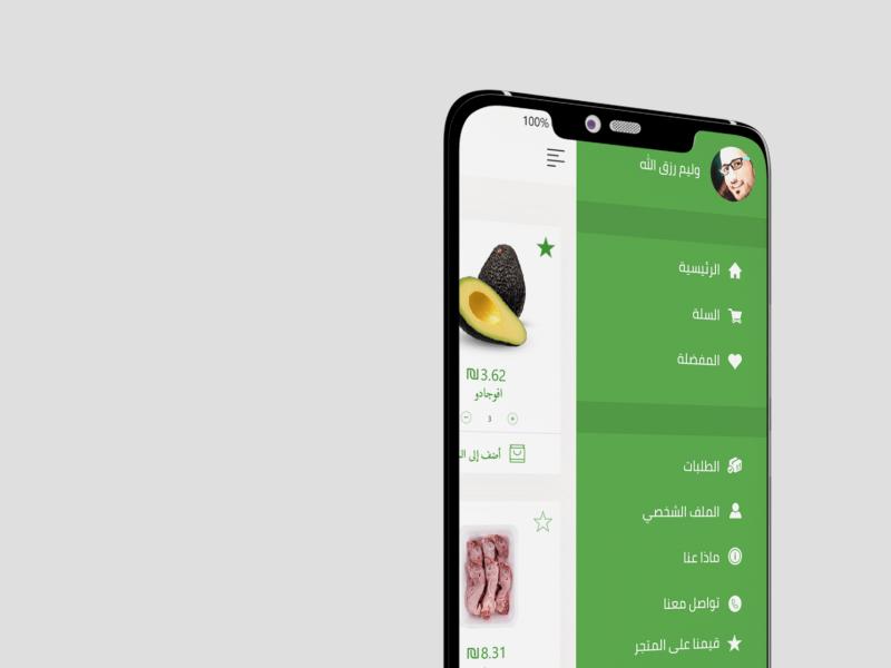 Italian Bakery Mobile App